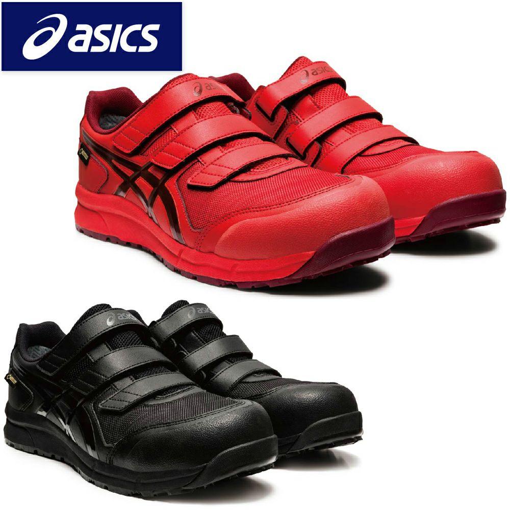 CP602 【アシックス asics】 ウィンジョブ セーフティーシューズ 安全靴 仕事靴